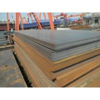 China 2mm thick astm a240 316l stainless steel plate wholesale