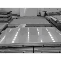 China ASTM A240 Stainless Steel Plate 436ASTM A240 Stainless Steel Plate 436Certification Stainless Steel wholesale
