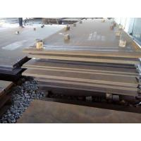 China ASTM A240 410 stainless steel plate wholesale