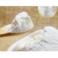 China Premium Grade Dehydrated Honey Powder for Soaps, Facials, Masks, Body Wraps, Bath Salts, and Lotions wholesale