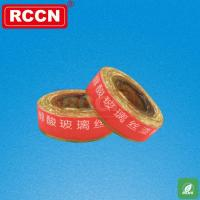 Buy cheap Copper tube terminal RCCN Waterproof tape from wholesalers