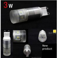 China LED G9 light 3w 240lm g9 lam wholesale