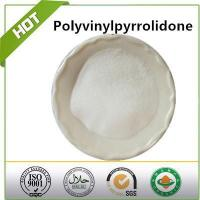 China Factory Supply Pvp K30 Polyvinylpyrrolidone wholesale