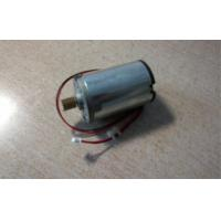 DC Motor: Gear motor for coin counter
