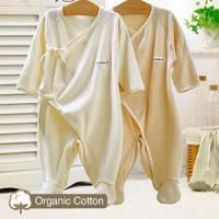 Buy cheap One Piece Organic Cotton Baby Romper with Foot 2014 Hot Selling from wholesalers