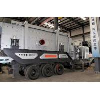 Buy cheap K Series Mobile Crushing Plant from wholesalers