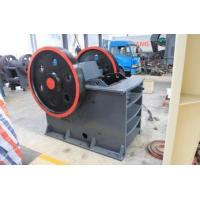 Buy cheap PE Jaw Crusher from wholesalers