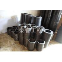 China Reinforcement accessories wholesale