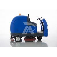 Buy cheap X12 Series Electric Ride On Scrubber from wholesalers