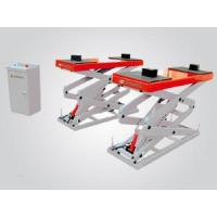 China ZY-QJY3.0S IN-GROUND SCISSOR CAR LIFT wholesale