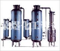 China WZ11 500-2000 series double concentrator