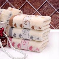 China Terry Towels Rain bow style JR065 wholesale