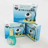 Ti Ruo Compound Sodium Chloride Eye Drops
