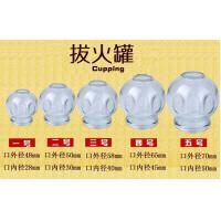 Quality Glass Cupping Jar for sale