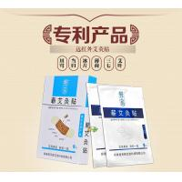 China Moxibustion Paste wholesale