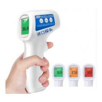 China Electronic thermometers wholesale