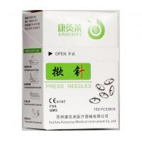 Buy cheap Press Needles from wholesalers
