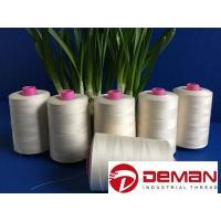 China 20/2 POLYESTER YARN FOR SEWING THREAD ON PLASTIC CONE wholesale