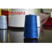 China 12s /4/5 Excellent 100% Polyester Bag Closing Thread For Bag Closing Machine wholesale