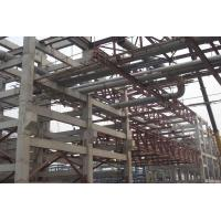 China Industrial Building Large Oil Refinery Project wholesale