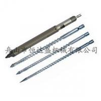 Screw and barrel for Injection PVCPE,PP,ABS Injection screw