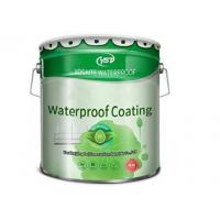China YC650, Acrylic emulsion waterproof coating wholesale