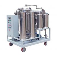 China TYC Phosphate Ester Fire-Resistant Oil Purifier wholesale