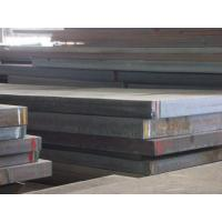 Buy cheap More low price 0.15 1.0MM iron roofing sheet from wholesalers
