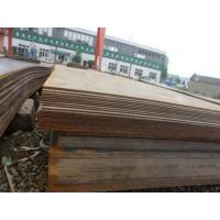 Products ship building plate Hot Rolled
