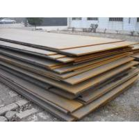 Buy cheap Products 6063 T651 Aluminum sheet from wholesalers