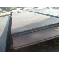 Buy cheap More new style steel sheet from wholesalers