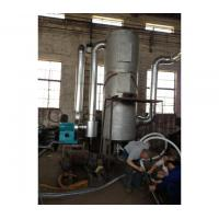 environmental protection and odor control system