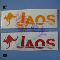 China HY039-00407~08 Decals wholesale