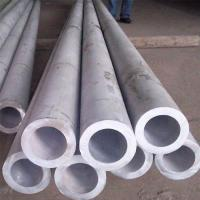 China Stainless Seamless Steel Pipe Tube wholesale