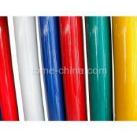 Buy cheap Printing Material Series Reflective Film from wholesalers