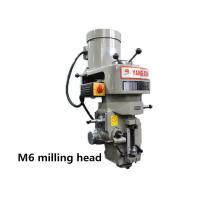China Milling head wholesale