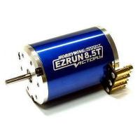 Buy cheap Brushless Motor For Cars HOBBYWING EZRUN 4000KV 8.5T from wholesalers