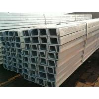 China Low Price Corrosion Resistance stainless steel u channel,u channel steel price wholesale