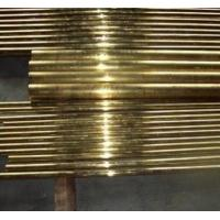 Buy cheap of commodity: Brass tube from wholesalers