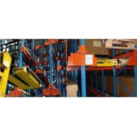 Buy cheap Tracktheshuttle-2 from wholesalers