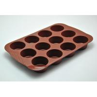 Buy cheap Silicone cake mould Product Number: ZSDG009 from wholesalers