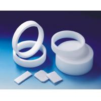 Buy cheap Quartz ring series from wholesalers