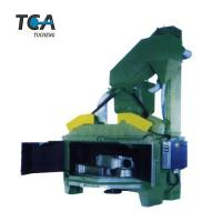 Buy cheap Turntable Shot blasting Machine from wholesalers