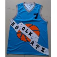 Buy cheap sublimation printing basketball uniform from wholesalers