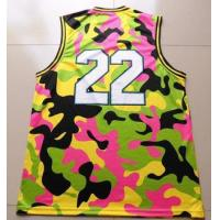 Buy cheap camouflage basketball uniform from wholesalers