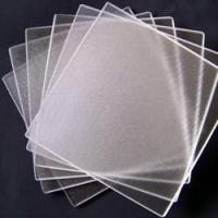 Buy cheap Laminate glass Product Name:Laminate glass(ultra white) from wholesalers