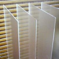 Buy cheap Laminate glass(ultra white) from wholesalers