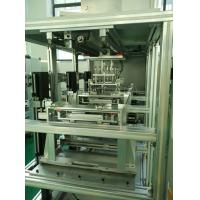 Buy cheap Automation equipment from wholesalers