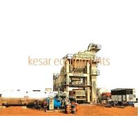 Buy cheap Asphalt Batch Mix Plant - Asphalt Hot Mix Plant from wholesalers