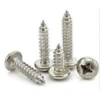 Buy cheap Cross head self tapping screw from wholesalers